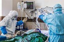 فوت یک بیمار کرونایی طی 24 ساعت گذشته