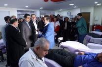 مرکز جامع اهدای خون گیلان افتتاح شد
