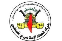 رژیم صهیونیستی قادر به پیروزی در برابر مقاومت نخواهد بود