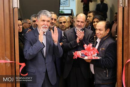 افتتاح مرکز اسناد و کتابخانه تخصصی فرهنگ و رسانه