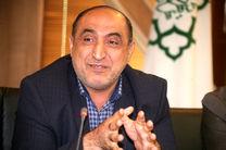 فرماندار تهران خواستار تعیین تکلیف وضعیت ساختمان پلاسکو شد