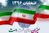تنور انتخابات در شهر بابل داغ شد/سید بهزاد حسنی پدیده اولین روز تبلیغات شورای شهر