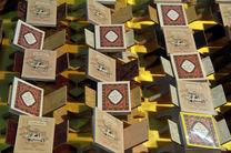 بیست و پنجمین نمایشگاه قرآن ۷ تا ۲۶ خرداد در مصلی برپا می شود