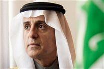 الجبیر قطر را به حمایت از تروریسم متهم کرد