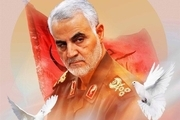 لحظه به لحظه با اتفاقات پیرامون شهادت سپهبد حاج قاسم سلیمانی
