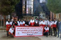اعزام تیم جمعیت هلال احمر کهگیلویه و بویراحمد به مناطق زلزلهزده کرمانشاه