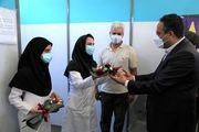 تجلیل از کادر بهداشت و درمان صحرایی الزهرا اصفهان