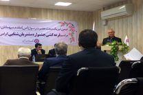 بهترین خدمات بانکی نیاز امروز  مردم است/ استان البرز بیشترین تراکنش های مالی در دستگاههای خودپرداز بانک ایران زمین