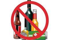 تعداد مسمومان الکلی بندرعباس به 40 نفر رسید
