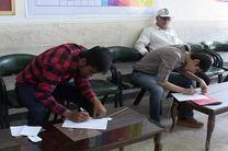 ۵۰ درصد از دانش آموزان هنرستان های کار و دانش ثبت نام کردند