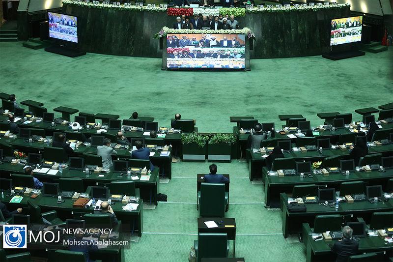 تایید  اعتبارنامه ١٩منتخب دیگر در مجلس