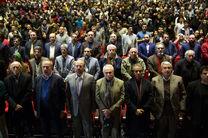 افتتاح پردیس تئاتر تهران با حضور شهردار تهران