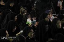 شب بیست و یکم ماه مبارک رمضان در گلستان شهدا اصفهان