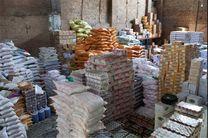جلسه تنظیم بازار مازندران پشت درهای بسته برگزار شد