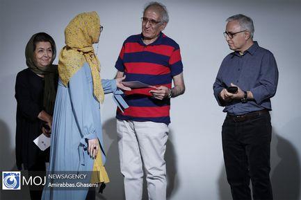آیین اهداء جوایز دومین جایزه ارغوان
