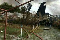 آخرین آمار کشته شدگان حادثه سقوط هواپیمای بویینگ 707