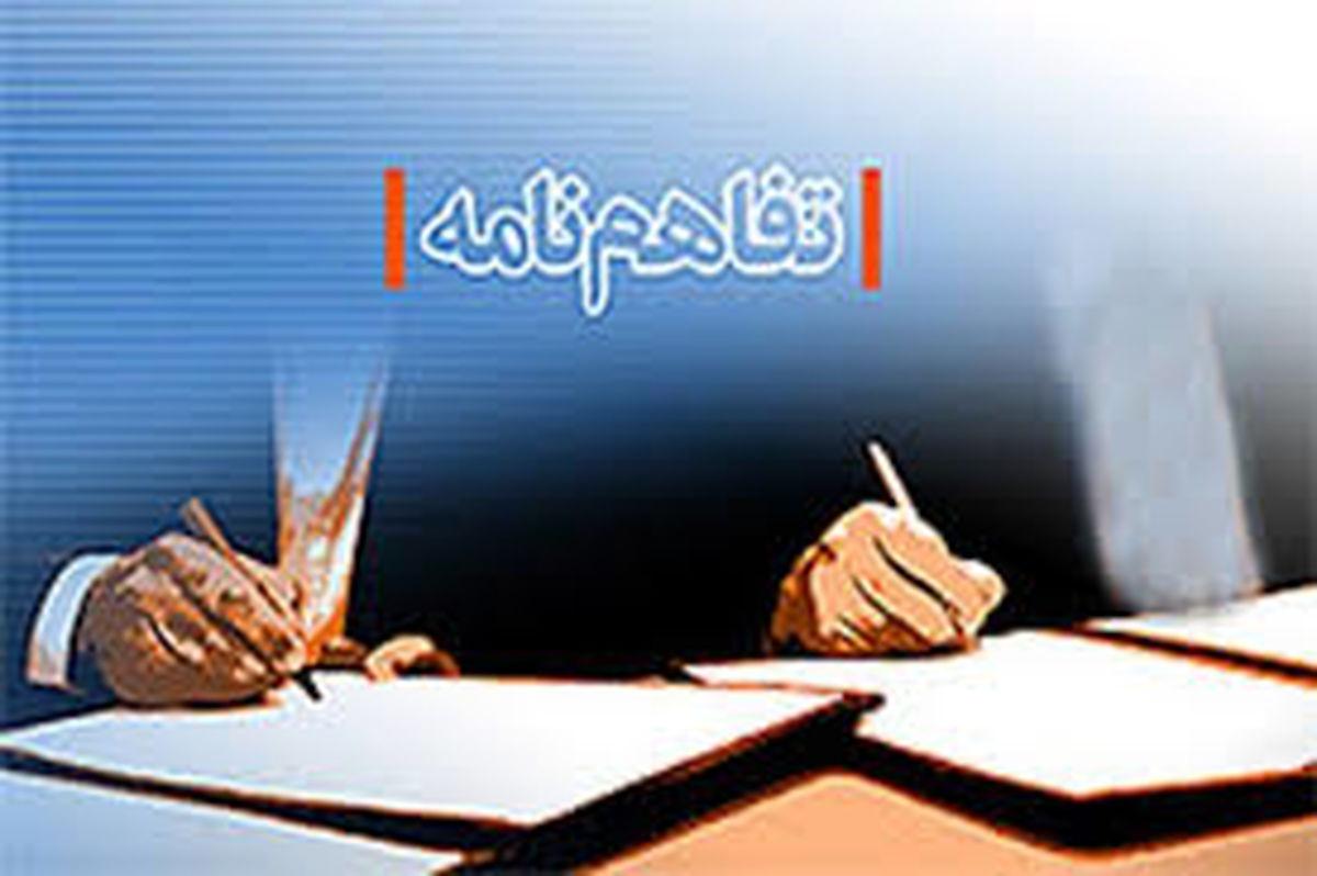امضای تفاهم نامه اداره کل آموزش فنی و حرفه ای و پارک علم و فناوری یزد