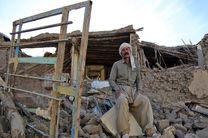 شرایط اهدای عیدی 200 هزارتومانی به زلزلهزدگان کرمانشاه اعلام شد