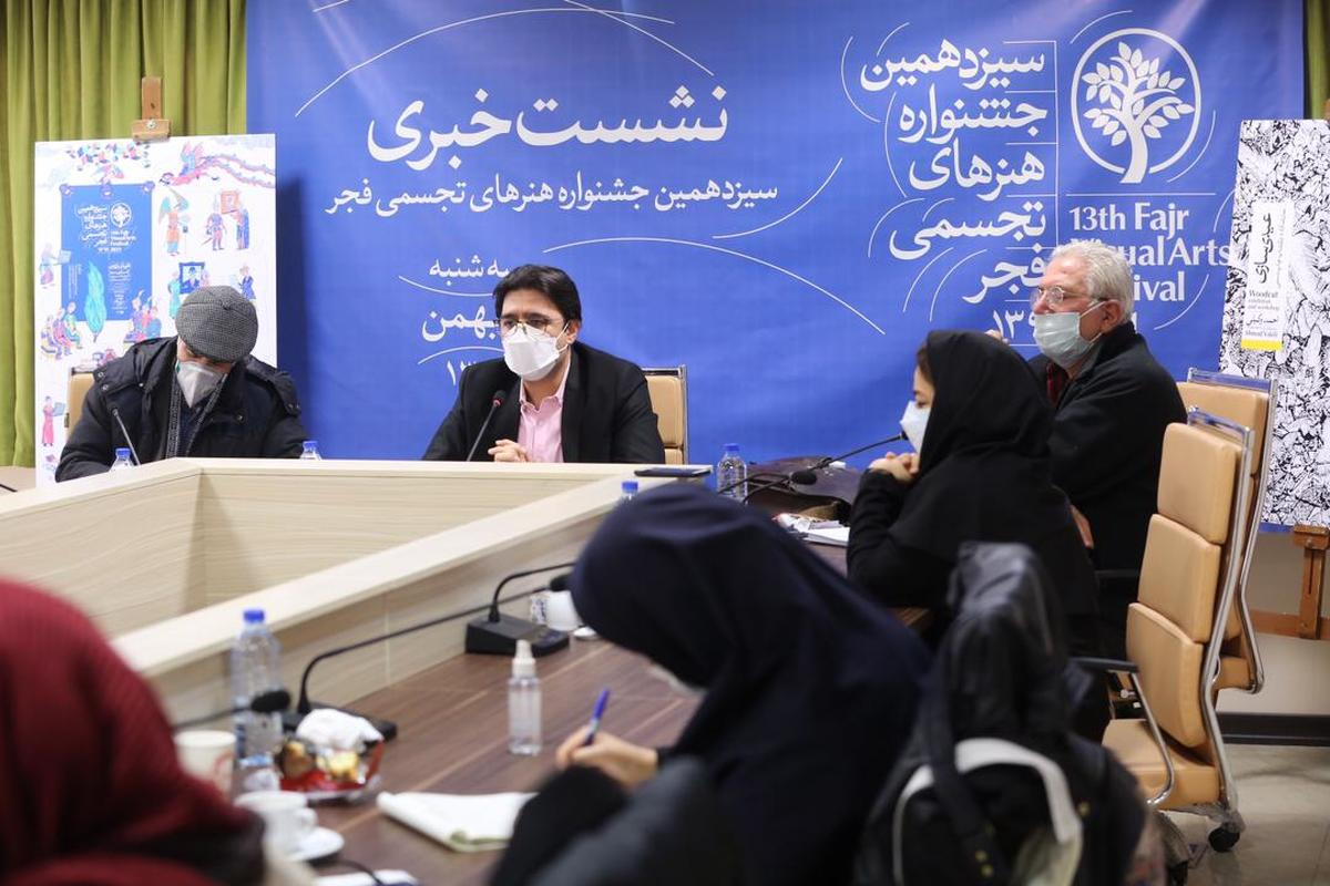 جزئیات سیزدهمین جشنواره تجسمی فجر اعلام شد/عیدی سازی جایگزین بخش گالریها شده است