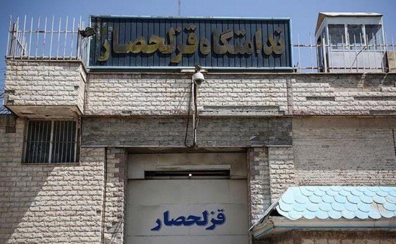 اطلاعیه اداره کل زندانهای استان تهران در خصوص یک آتش سوزی