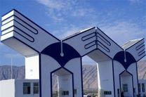 تصویب طرح تعیین تکلیف قانون حاکم بر امور استخدامی دانشگاههای غیردولتی و دانشگاه آزاد اسلامی