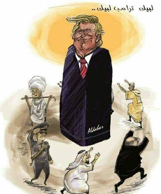 وقتی اعراب به گرد «ترامپ» میگردند!