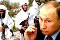 استقبال افغانستان از موضع روسیه در قبال طالبان