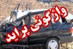 یک کشته و 3 مجروح در اثر واژگونی سواری پراید در آزاد راه امیرکبیر