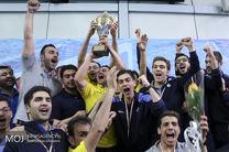 فینال و اختتامیه بیست و هشتمین دوره لیگ برتر واترپلو
