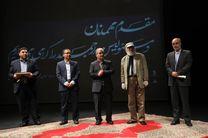 مراسم تکریم و معارفه رئیس برج آزادی برگزار شد