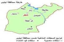 حمله توپخانهای نیروهای عراقی به مقر نشست مهم داعش در نزدیکی تلعفر