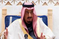 دستور عزل و نصب های جدید در ساختار مدیریتی عربستان
