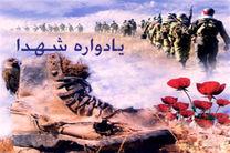 یادواره شهدای اطلاعات قرارگاه صاحب الزمان(عج) نیروی زمین سپاه ،در قم برگزار شد