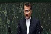 انتقاد حسینی شاهرودی از بی عدالتی در پرداخت یارانه کمک معیشتی