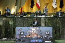 طرح الزام سازمان صدا و سیما به همکاری در خصوص اقتصاد مقاومتی