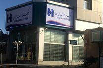 اقبال مشتریان به خدمات همراه بانک صادرات ایران رشد ٨٧ درصدی تعداد تراکنش ها را رقم زد