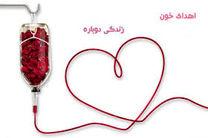 ترویج اهدای خون در حسینیه ها و مساجد انجام شود