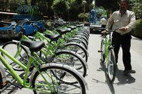 اجرای طرح «بفرمایید دوچرخه» در اصفهان