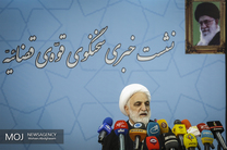 جمهوری اسلامی از اقتدار و امنیت بالایی برخوردار است/ دادگاه حسین فریدون اسفند برگزار می شود