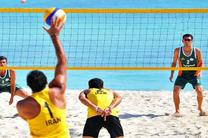 درگهان میزبان تور تک ستاره جهانی والیبال ساحلی