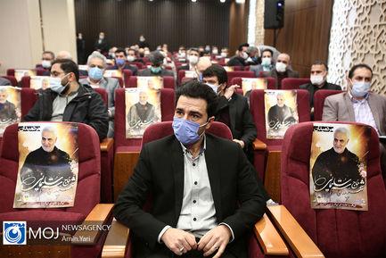سالگرد شهادت سردار سپهبد حاج قاسم سلیمانی در کمیته امداد