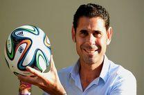سرمربی جدید تیم ملی اسپانیا مشخص شد