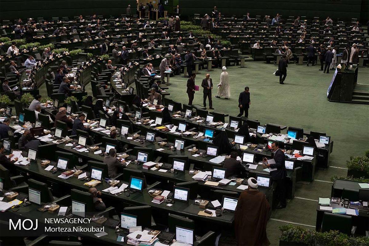 مجلس با کاهش سابقه اجرایی کاندیداهای ریاست جمهوری موافقت کرد