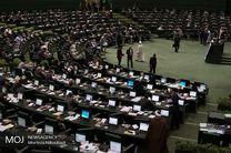 آغاز جلسه علنی مجلس با ۹۳ کرسی خالی
