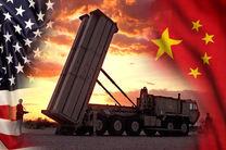 """چین: کرهجنوبی استقرار سامانه موشکی """"تاد"""" را متوقف کند"""