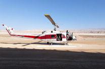 راه اندازی پایگاه امداد هوایی شمال استان در خوی