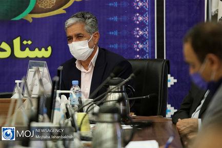 هفتاد و هفتمین جلسه ستاد پیشگیری مقابله با کرونا استان اصفهان