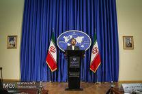 سخنگوی وزارت خارجه انفجار تروریستی کابل را محکوم کرد