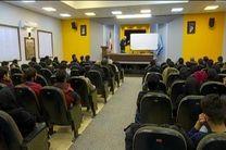 نهمین کنفرانس فیزیک ذرات و میدان ها در یزد برگزار می شود