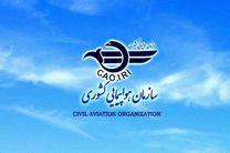 ممنوعیت کلیه پروازها از کشورهای هندوستان و پاکستان به ایران